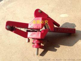 生产厂家供应凸轮压紧式削皮器、电缆剥皮器、电缆削皮器、毯夹