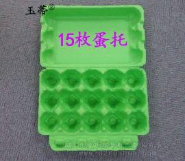 30枚纸蛋托_纸托纸塑、纸浆蛋托 纸蛋托 鸡蛋包装盒 纸浆模塑【价格,厂家 ...