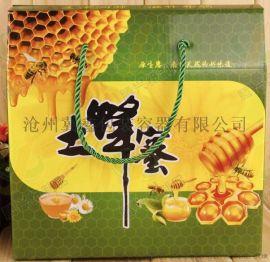 河北冀鑫自制礼品盒食品盒手提袋纸杯纸桶纸碗