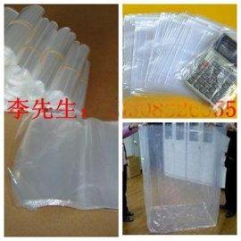 重庆PE袋  pe袋厂家直销