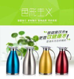 不锈钢保温壶欧式真空双层暖水壶家用热水瓶酒店客房开水壶