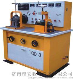 TQD-3型汽车电器  试验台