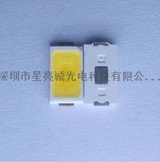 供应铁支架40-45LM 5730贴片白光 LED贴片灯珠