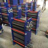 江蘇省揚州市維揚區板式換熱器現貨廠家、組裝出廠 安裝方便、板式換熱器機組、304 316L不鏽鋼板式換熱器、板式換熱器生產廠家