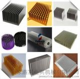 6000系列喷砂铝材 工业散热器铝型材3.5KG