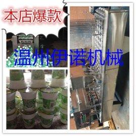 伊诺绿豆沙冰机流水生产线设备、绿豆沙冰机灌装封口机