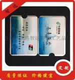 廠家直銷防消磁銀行卡袋 彩色印刷防磁鋁箔卡套
