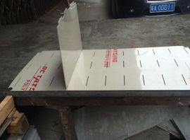 批发PP板,PP板焊接,PP板切割,PP板打孔,PP板加工