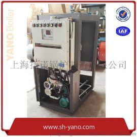 72KW防爆电蒸汽清洗机 石油设备解冻清洗用蒸汽清洗机