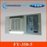 5V350W防雨开关电源FY-350-5户外广告牌亮化工程灯带LED电源