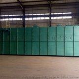 山东领航 污水处理设备厂家