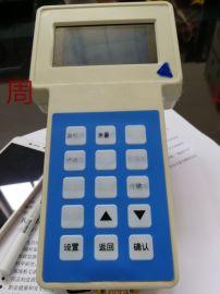 鐳射可吸入粉塵連續測試儀PC-3A