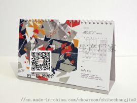 礼品宣传月历印刷、月历印刷、画册-台历制作