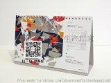 禮品宣傳月曆印刷、月曆印刷、畫冊-檯曆製作