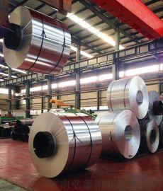 3003铝卷 保温铝卷、管道保温铝皮