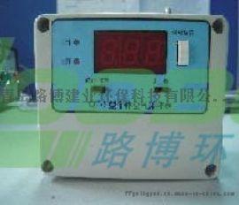 QT-3型個體空氣採樣器