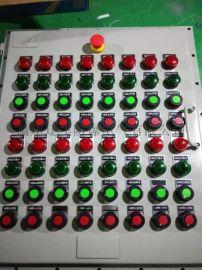 BXK58防爆电气控制箱
