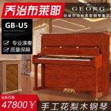 乔治布莱耶GB-U5立式钢琴