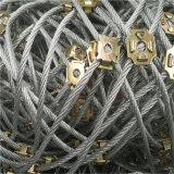 重慶邊坡防護網 sns主動邊坡防護網 絞索網哪裏買