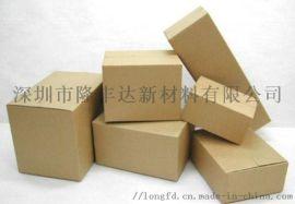 周转箱、周转纸箱、深圳纸盒