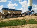 自動型穩定土拌合站、水穩站,300噸穩定土拌合站