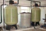 30吨软化水设备、蒸汽锅炉软化水设备