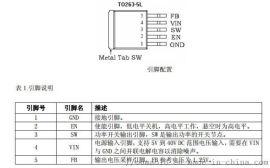 固定频率振荡器频率补偿电路升压升降压单片过电流保护