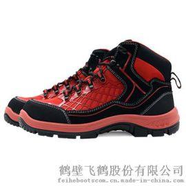 鹤壁飞鹤FH0905绝缘安全鞋