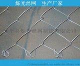 镀锌钢丝护顶网 菱形勾花网 镀锌钢丝矿用支护网