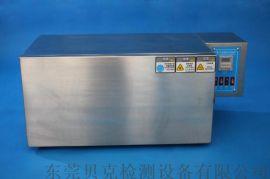 贝克紫外线灯管加速老化试验机耐变黄UV紫外光老化箱