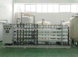 纯化水设备指标