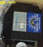 直行程阀门定位器带反馈ALP-1000LDTn