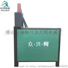 液压方管圆管冲孔机不锈钢防盗网冲管材打孔机