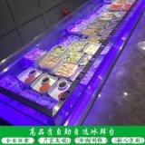 上海自助海鲜火锅柜 上雪自助烤肉菜品冰柜
