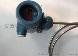防爆铠装热电阻WZPK-440