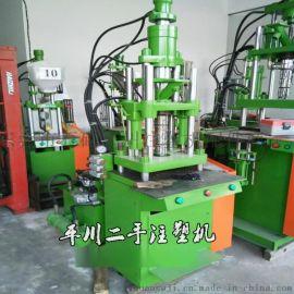 线材成型注塑机 2.0安立式注塑机 东莞二手成型机