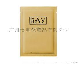 西宁地区低价供应RAY面膜广西RAY面膜厂家报价