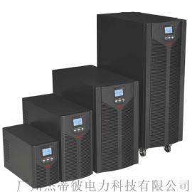 易事特小功率高频UPS电源、厂家批发,可开**