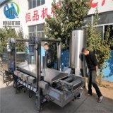 蔬菜丸子油炸机  可连续生产蔬菜丸子油炸机