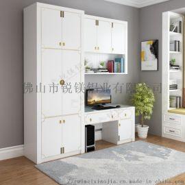佛山新款全铝衣柜定制 铝合金衣柜移门