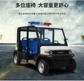 深圳电动   厂家 四轮电瓶代步车