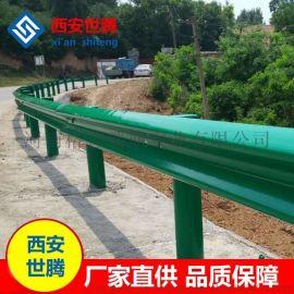 乡村道路波形护栏公路波形镀锌喷塑护栏钢板护栏安装