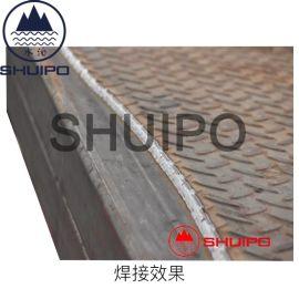 水泊激光焊机挂车底板焊接设备可定制