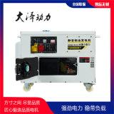 停电应急静音15千瓦柴油发电机组