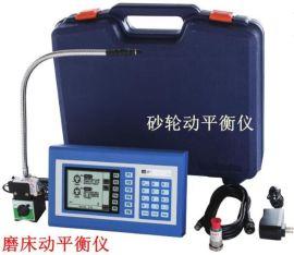 砂轮动平衡仪PY2700-G