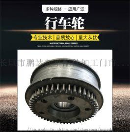 LD电动单梁行车轮 直径150-1000天车车轮组