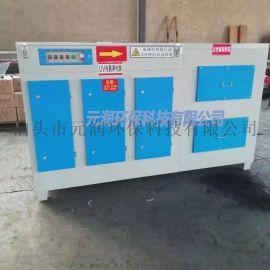 活性炭光氧废气净化处理器工业空气净化器