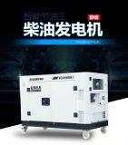 大泽10kw静音柴油发电机组型号