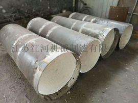 江苏江河生产的陶瓷耐磨复合管材质