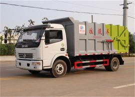 东风大多利卡(10方)对接式垃圾车